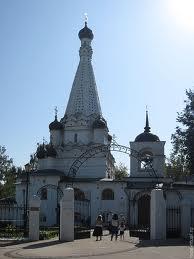 Медведковское кладбище.  Москва, ул. Заповедная, д.7а
